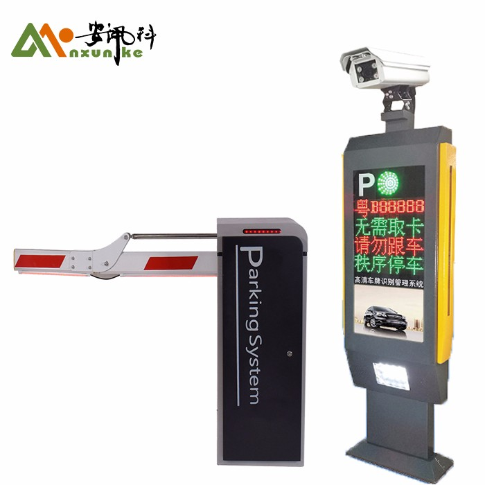 Automated Vehicle Parking License Plate Recognition System