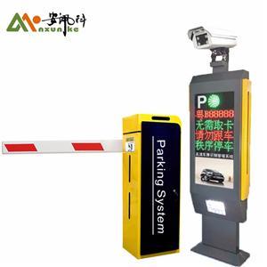 Car Parking Management System For Parking