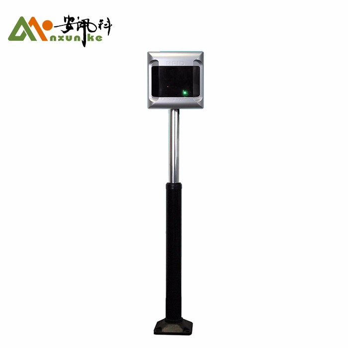 Long Range Bluetooth Card Reader Automatic Parking System