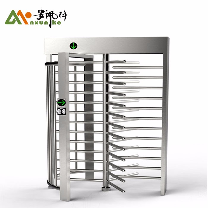 Security Full Height Turnstile Gate Price