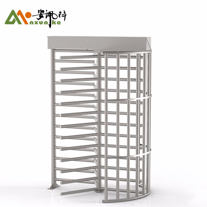 RFID 304 Stainless Steel Automatic Turnstile Gate