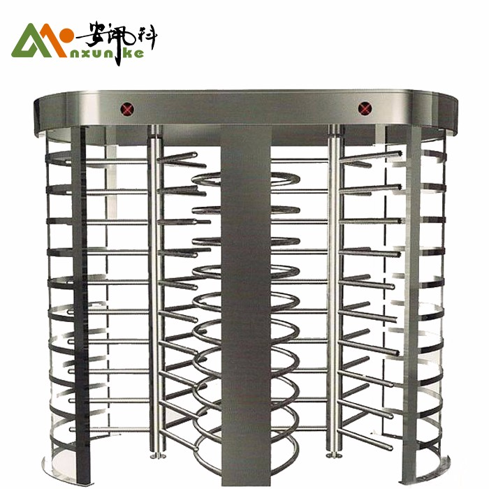 Access Control Double Lane Full Height Turnstile System