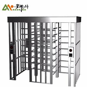 Price Height Turnstile Mechanism With Face Recognition /fingerprint