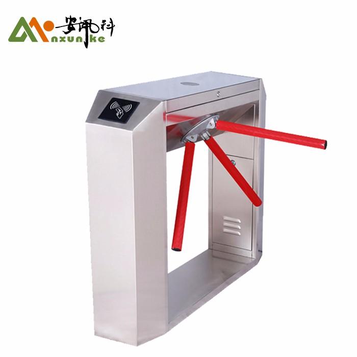 304 Pedestrian Automatic RFID Turnstile Gate