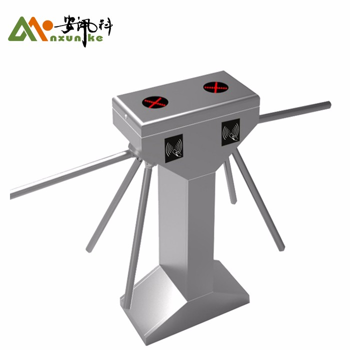 Access Control Turnstile With Ticket Or IC ID Card