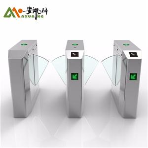 Retractable Flap Barrier Gate Turnstiles