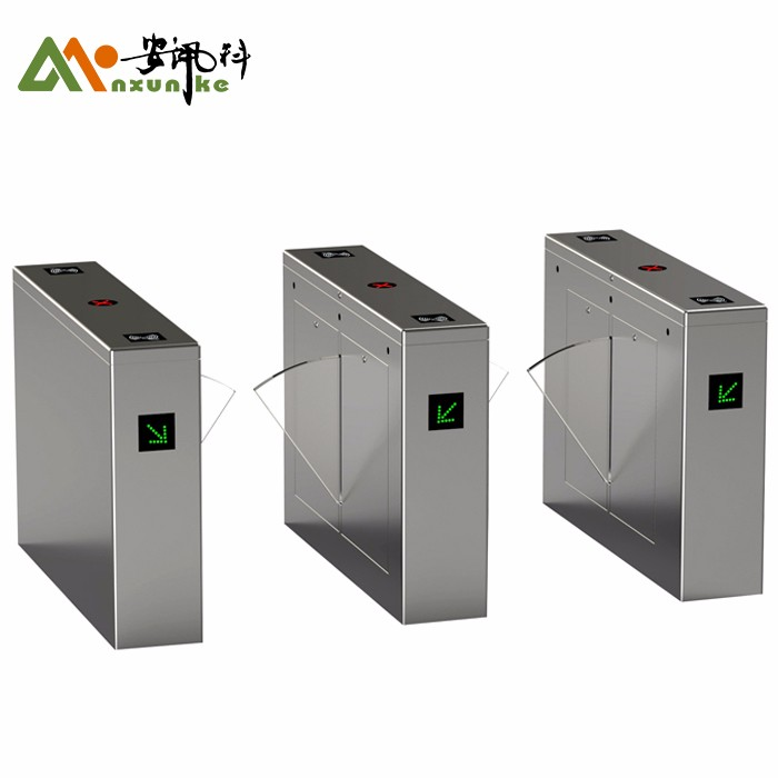 Supply code reader wings gate,Purchase flap turnstile system,esd flap gate Quotes