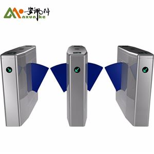 Biometric Card Reader Flap Turnstile In Malaysia