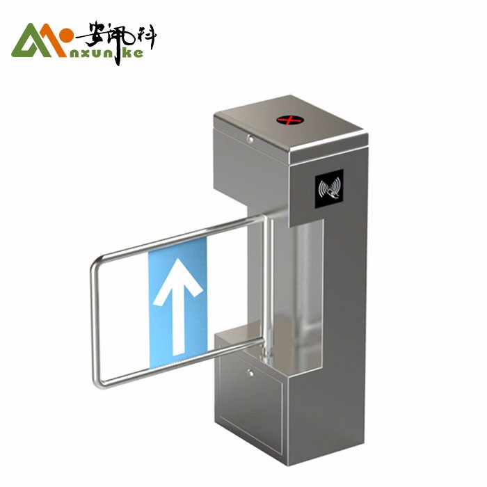 Swing Barrier Turnstile Security Gate Access Control System