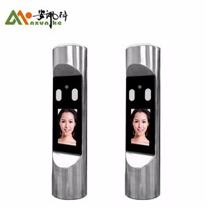 Biometric Face Recognition Control Time Attendance Machine