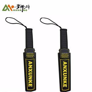Portable Handheld Security Metal Detector