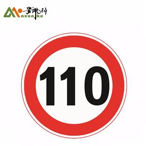 Reflective Traffic Signs For Road Safety