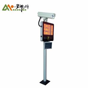 Ultrasonic Detector Car Parking Guidance System