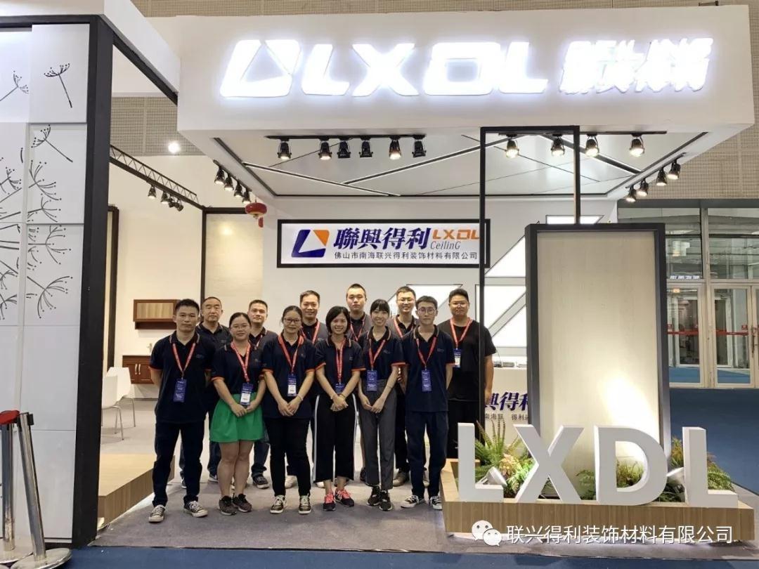 Guangzhou International Building Foire 2019