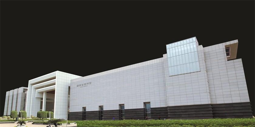 하이난 성 역사 박물관