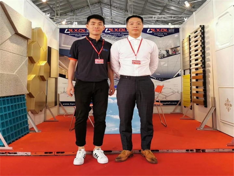 Bâtiment Vietnam EXPO 2019