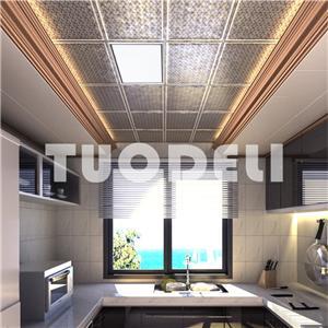 300*450mm Aluminum Clip-in Home Ceiling Tile