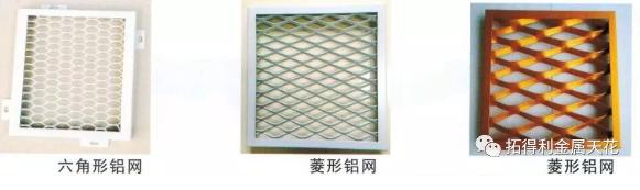 mesh material