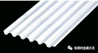 Aluminum Composite Ceiling Tile