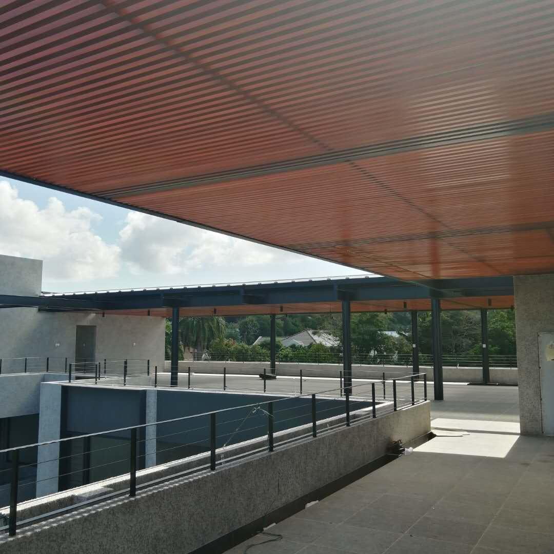 Brunei aluminum project--- U shaped baffle ceiling