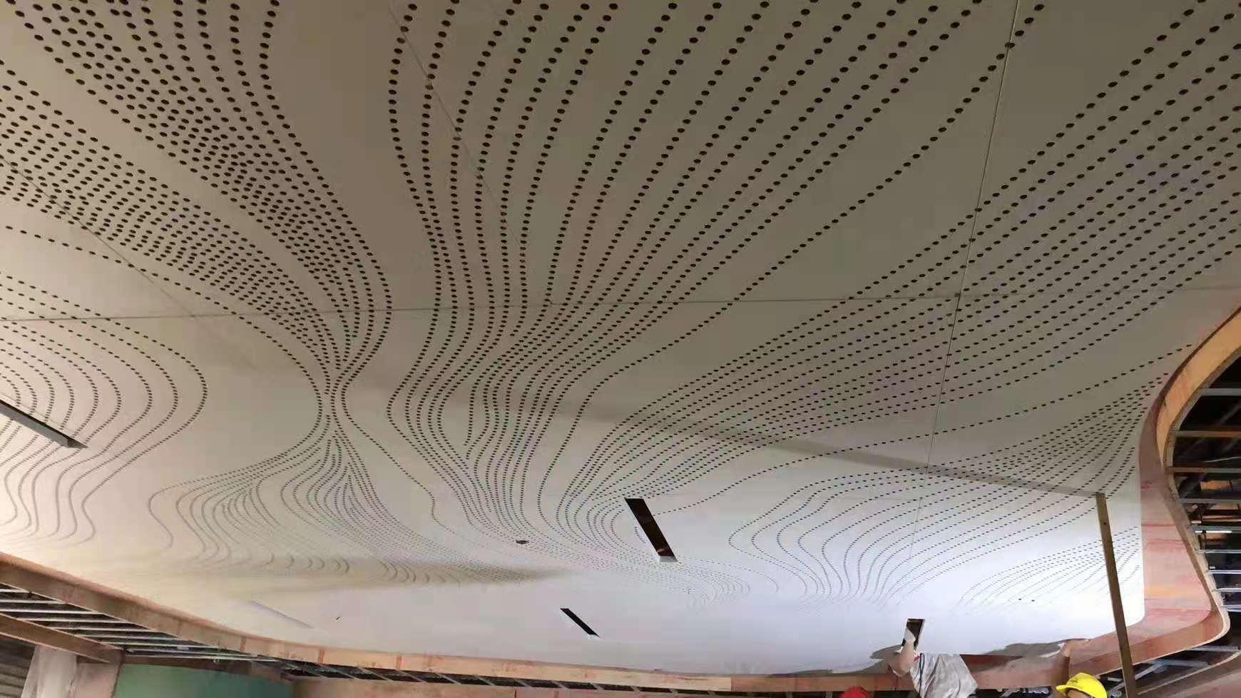 aluminum perforated ceiling