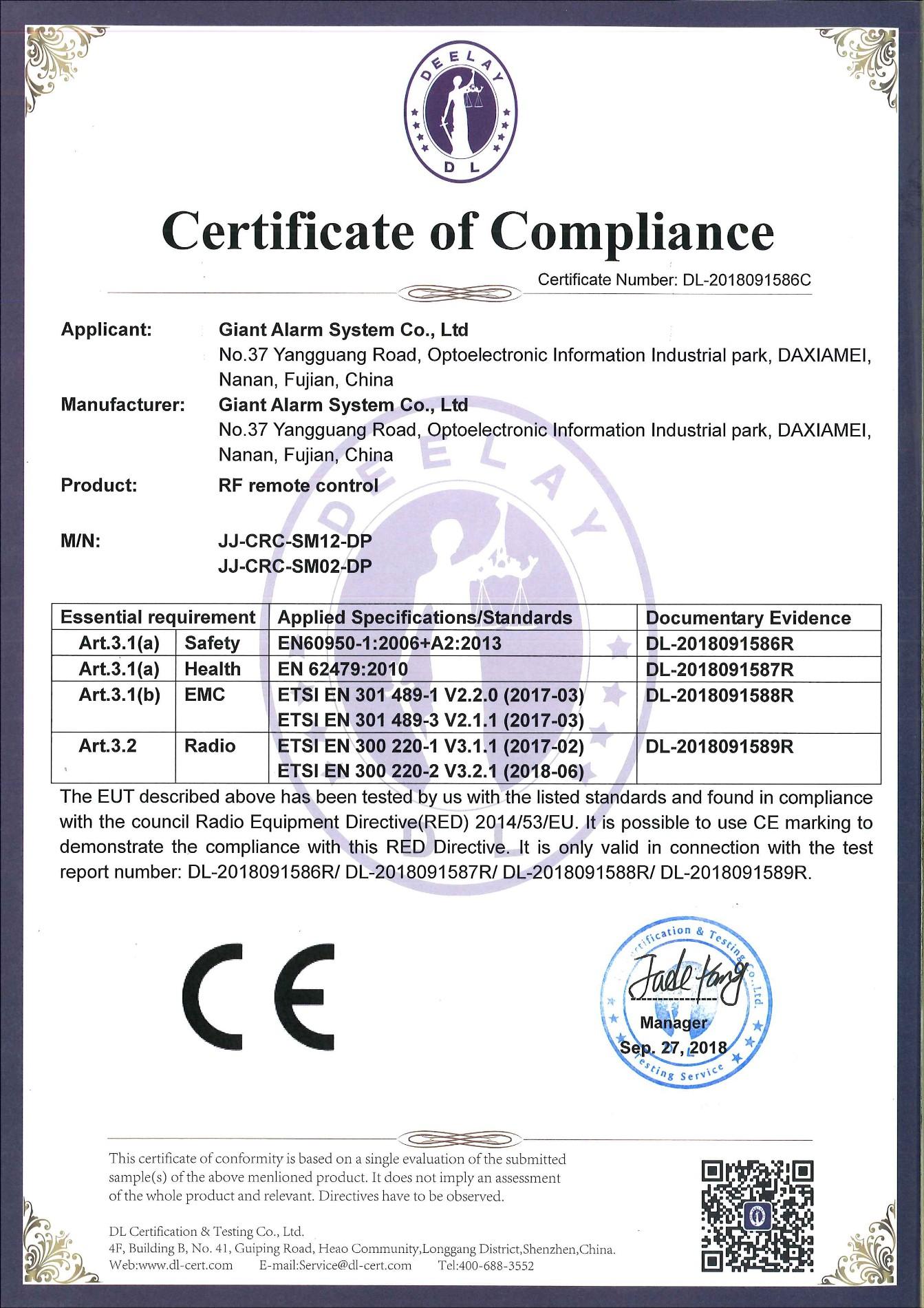 CE / ROHS / FCC