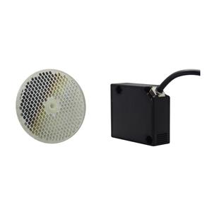 Reflective Photocell Infrared Gate Sensor
