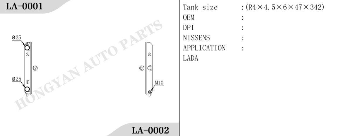 Radiator Plastic Tank For LADA