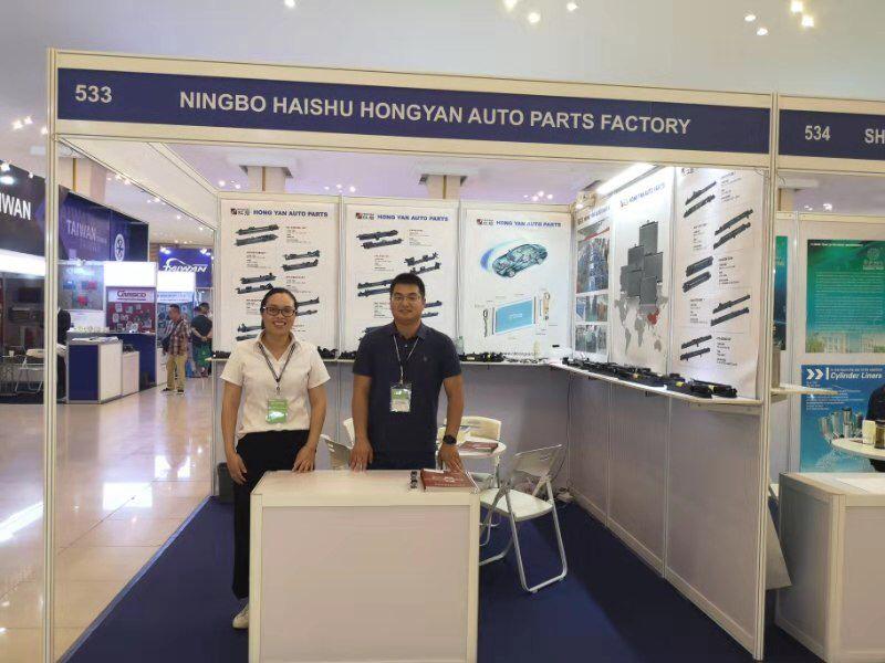 Cambodia Int'l Auto Parts & Accessories Exhibition 2019
