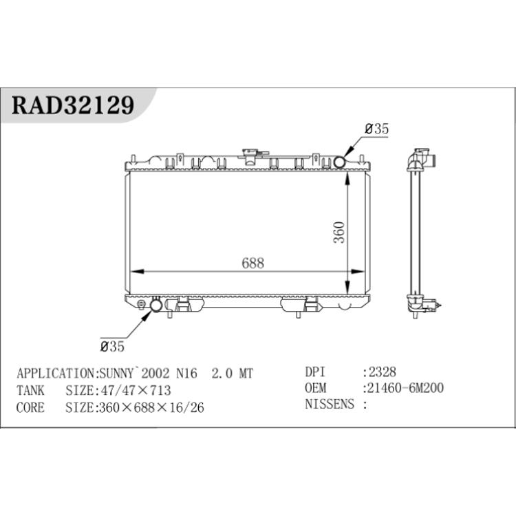 Nissan Sunny N16 Radiator Manufacturers, Nissan Sunny N16 Radiator Factory, Supply Nissan Sunny N16 Radiator