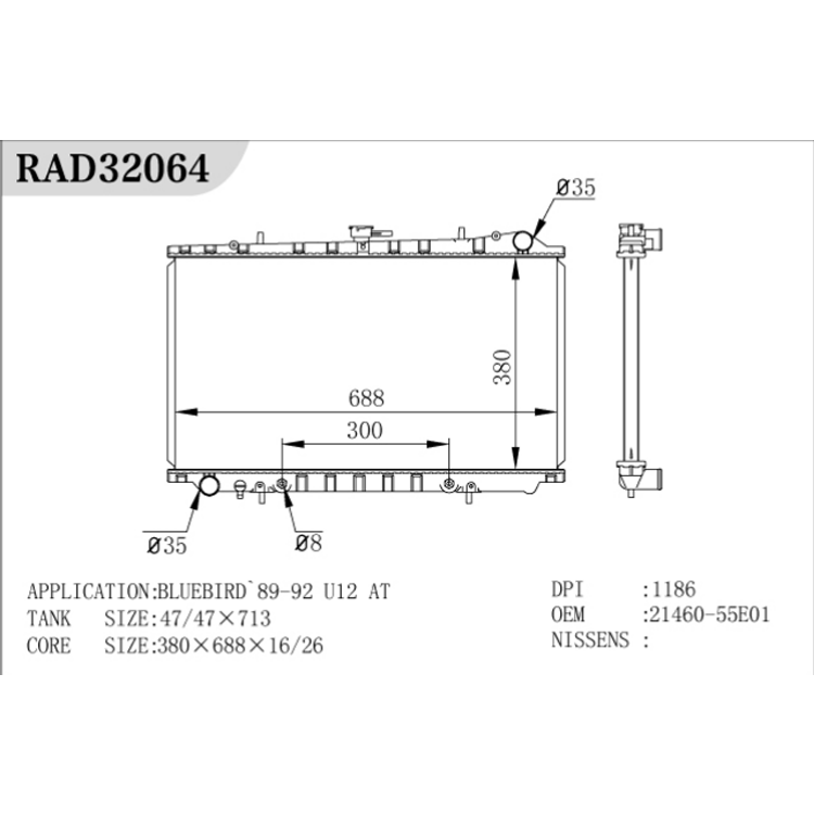 Hot Aluminum Radiator