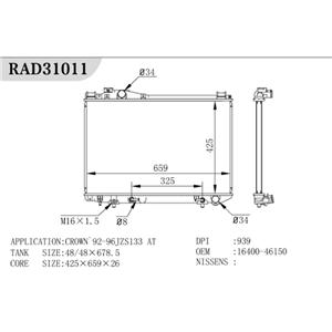 Radiador de aluminio para montacargas