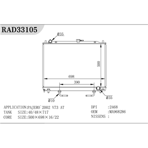 Radiador de ventilador de enfriamiento
