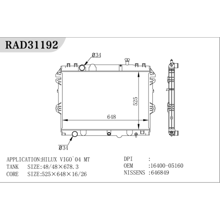 Cooling System Tractor Radiator Manufacturers, Cooling System Tractor Radiator Factory, Supply Cooling System Tractor Radiator