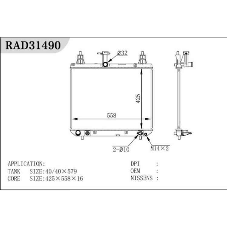 Mazda B2500 Radiators Manufacturers, Mazda B2500 Radiators Factory, Supply Mazda B2500 Radiators