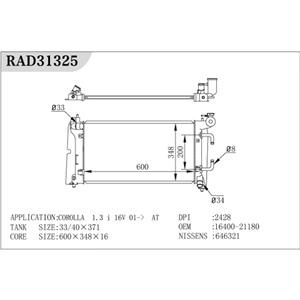 Popular Products Radiators