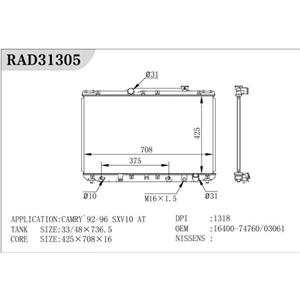 Núcleo de radiador de aluminio