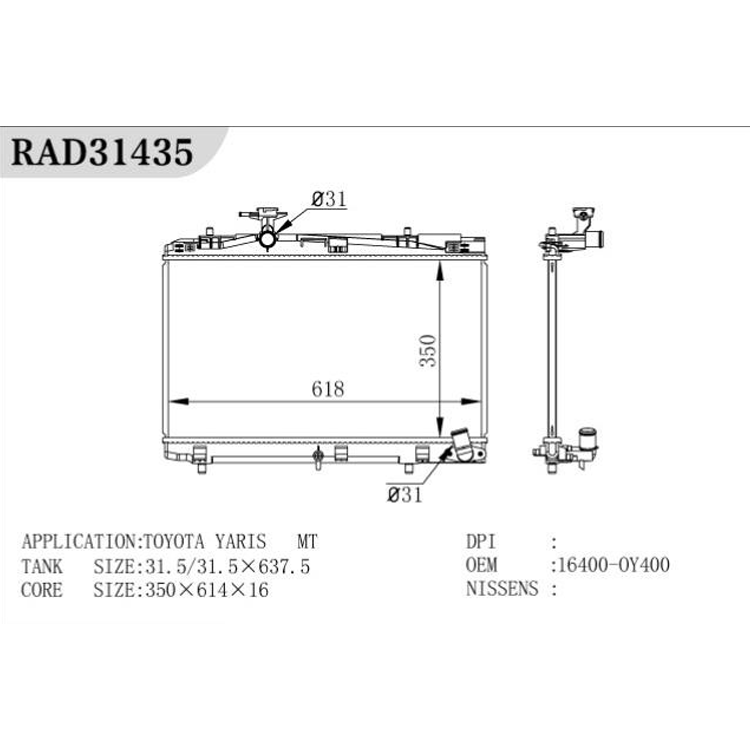 Radiator Yaris New Type