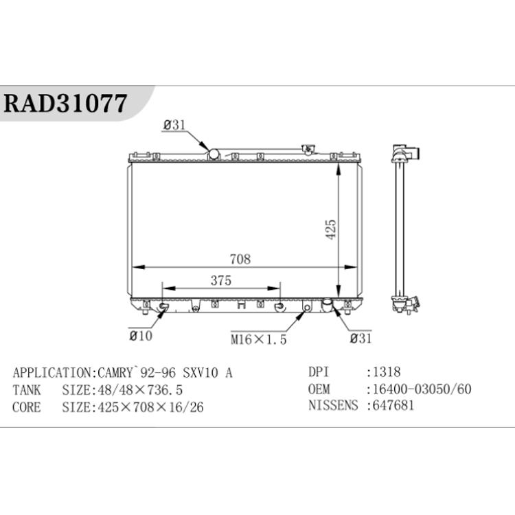 Radiador de plástico Pa66 Gf30