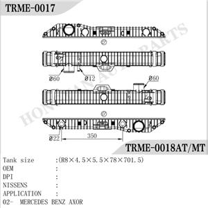Mercedes Benz Truck Radiator Tank