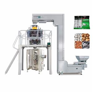 Small Chocolate Beans Packing Machine