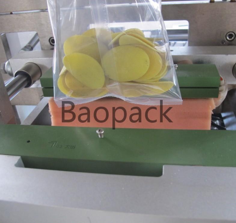 small packing machine