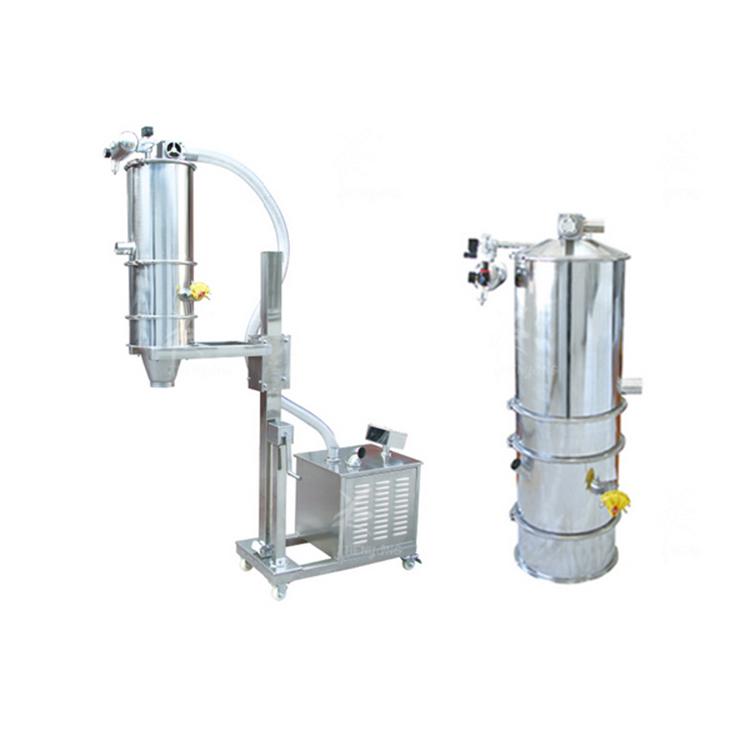 vacuum feeding conveyor