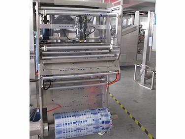 Ice Cream Powder Packaging Machine Manufacturers, Ice Cream Powder Packaging Machine Factory, Supply Ice Cream Powder Packaging Machine