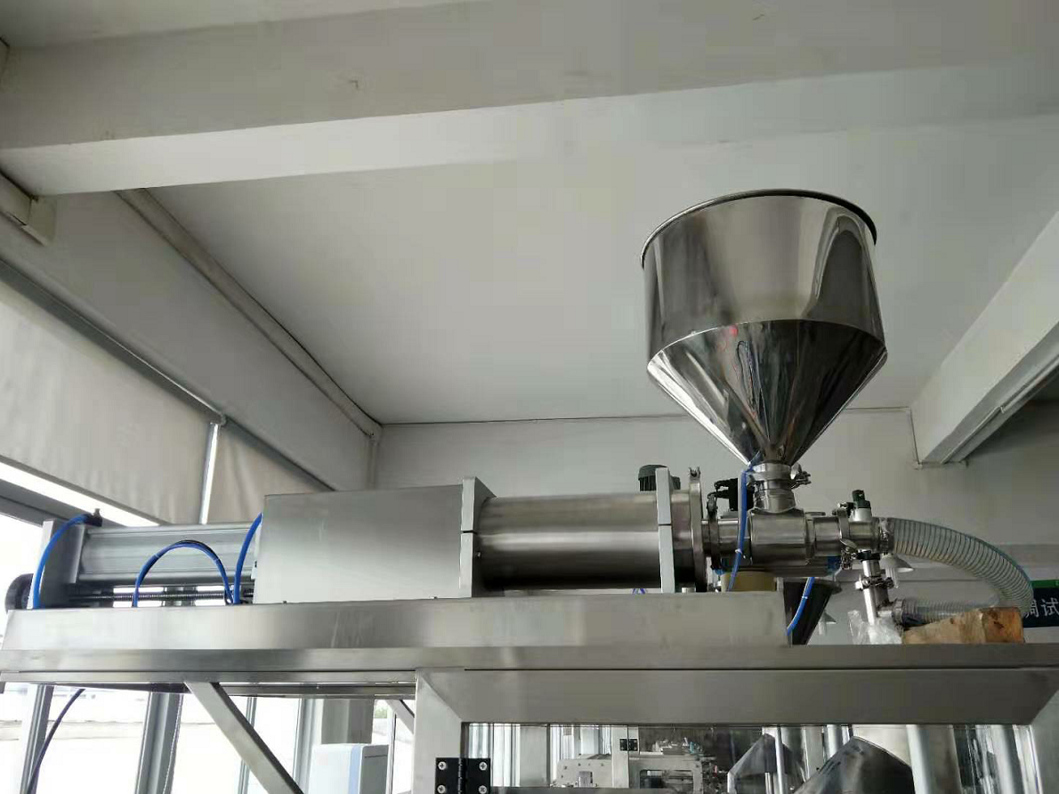 seed oil packing machine