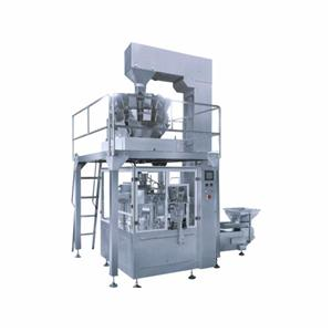Small Piece Biscuit Packing Machine