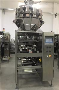 Combination Weigher Packing Solution
