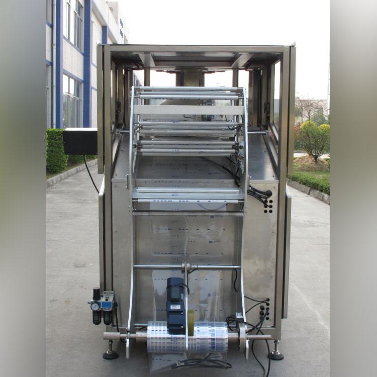 sea food packing machine