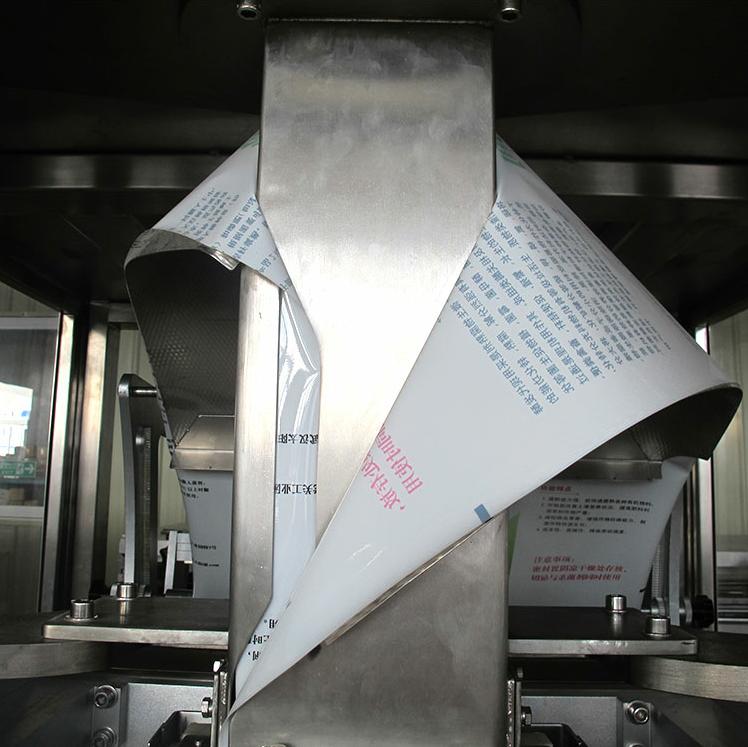 pouch vffs powder packaging machine