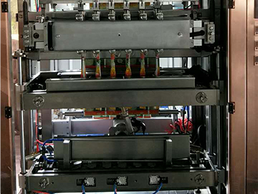 small bag packaging machine